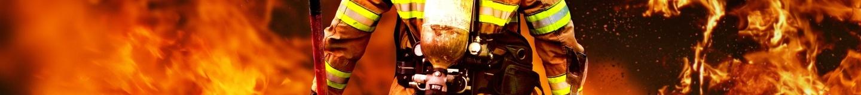 Продукция для пожаротушения
