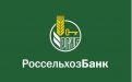 Помощь аграриям Кировской области - Image preview 2