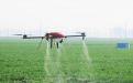Пестициды нового поколения - Image preview 1