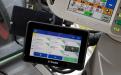 «Умные» технологии в земледелии - Image preview 2