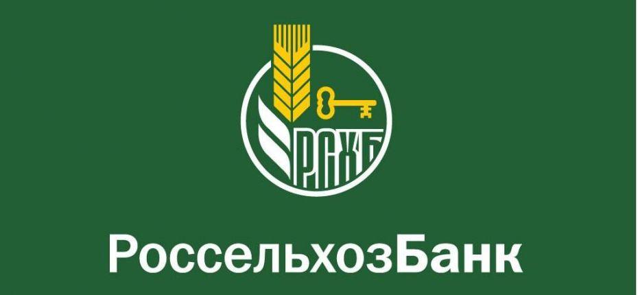 Помощь аграриям Кировской области - ООО ТД Кирово-Чепецкая Химическая Компания
