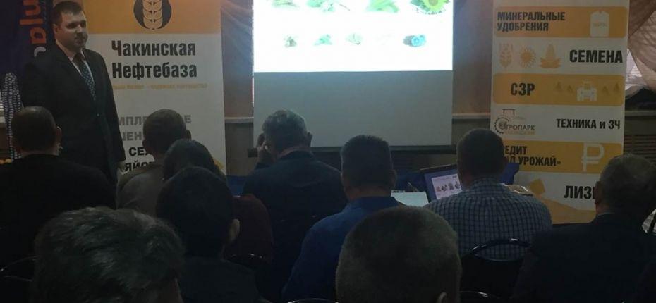 В Тамбовской области состоялся семинар с участием ТД КЧХК. - ООО ТД Кирово-Чепецкая Химическая Компания