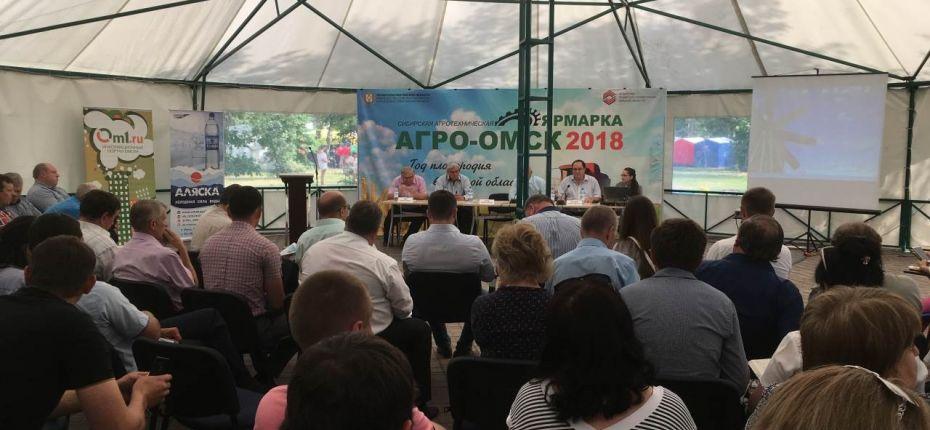 Сибирскую агротехническую выставку-ярмарку «АгроОмск-2018» посетило свыше 100 тысяч омичей - ООО ТД Кирово-Чепецкая Химическая Компания