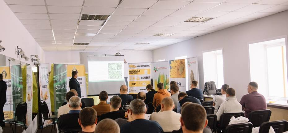 Конференция в Ржаксе - ООО ТД Кирово-Чепецкая Химическая Компания