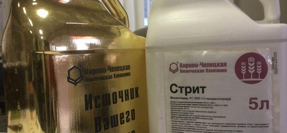 Стрит против Стрика (вируса желтой мозаики  пшеницы) - ООО ТД Кирово-Чепецкая Химическая Компания