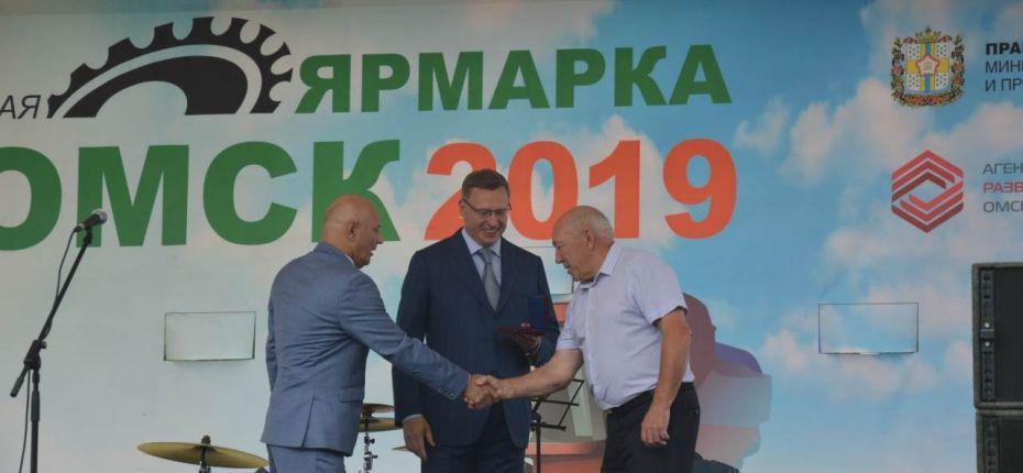 Выставка-ярмарка Омск  22-28 июля 2019г                                                             - ООО ТД Кирово-Чепецкая Химическая Компания