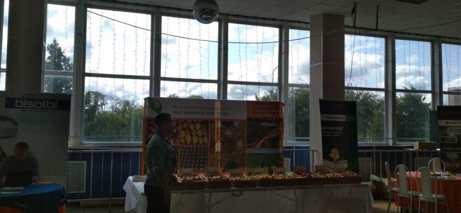 День картофельного поля Челябинской области 2019 - ООО ТД Кирово-Чепецкая Химическая Компания