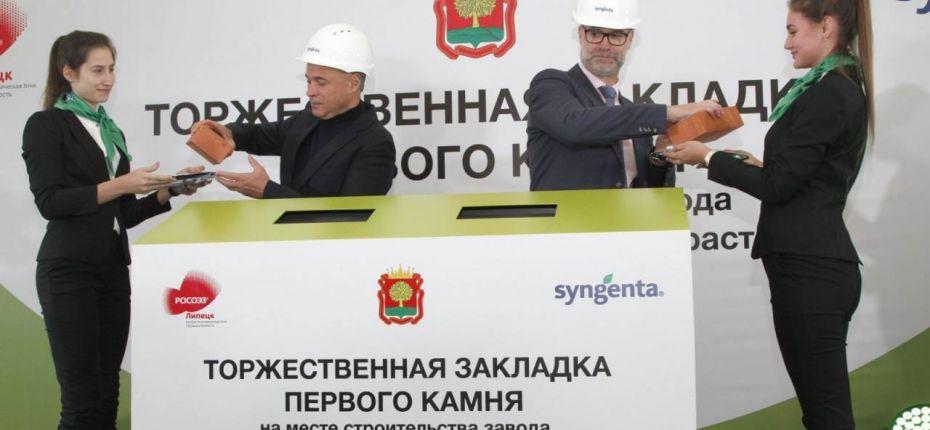 Компания Syngenta намерен запустить новый завод - ООО ТД Кирово-Чепецкая Химическая Компания