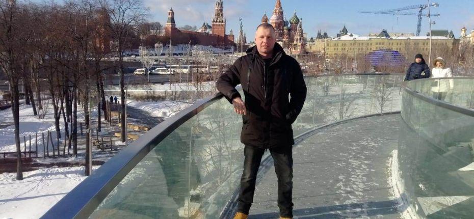 Совещание в Москве - ООО ТД Кирово-Чепецкая Химическая Компания