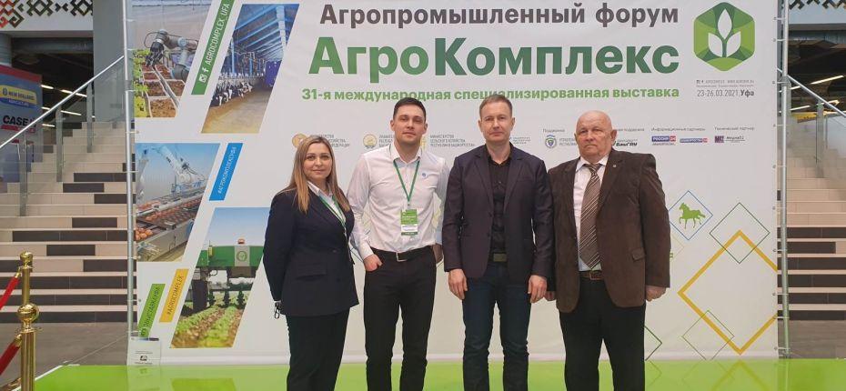 ВДНХ выставка Агрокомплекс 2021 в Уфе - ООО ТД Кирово-Чепецкая Химическая Компания