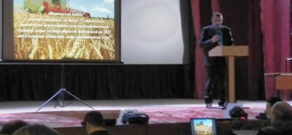 Семинар-совещание в Мордово - ООО ТД Кирово-Чепецкая Химическая Компания