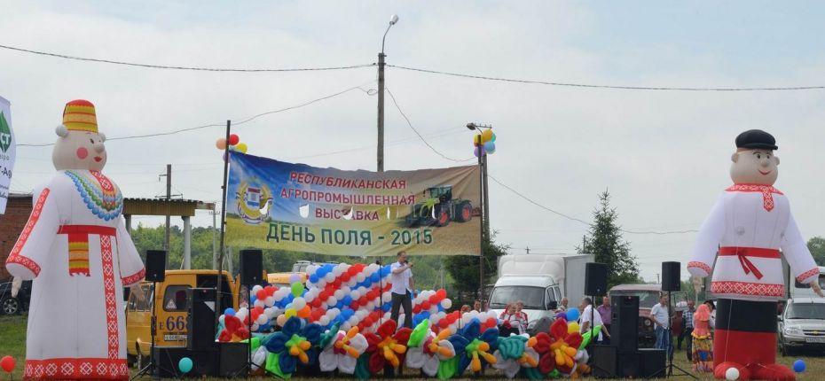 День поля в Республике Мордовия - ООО ТД Кирово-Чепецкая Химическая Компания