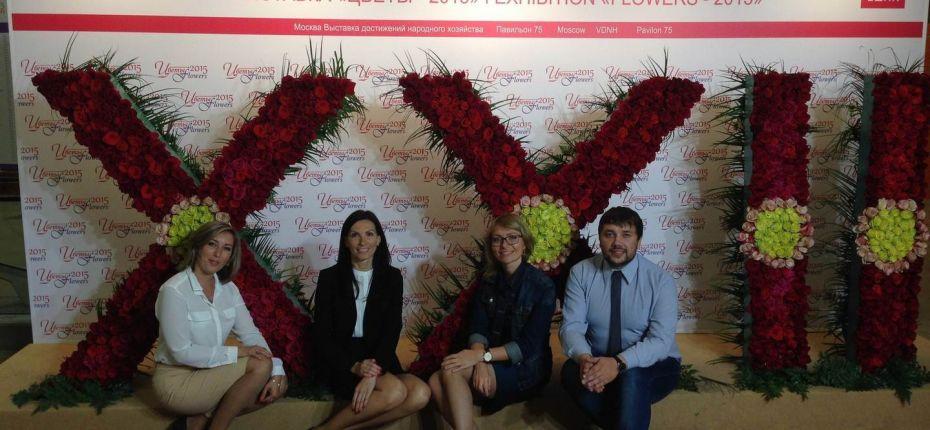 Выставка «Цветы/Flowers-IPM 2015» - ООО ТД Кирово-Чепецкая Химическая Компания