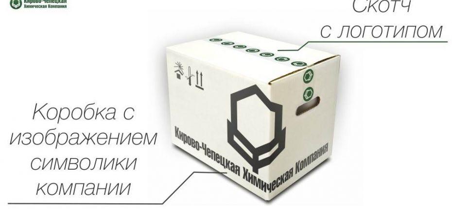 Обновленный дизайн - ООО ТД Кирово-Чепецкая Химическая Компания
