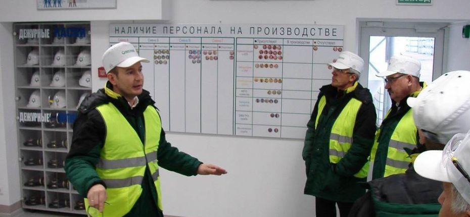 Делегация из Тюменской области - ООО ТД Кирово-Чепецкая Химическая Компания