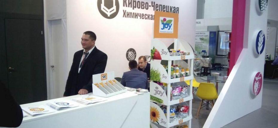 ЮГАГРО 2015 - ООО ТД Кирово-Чепецкая Химическая Компания