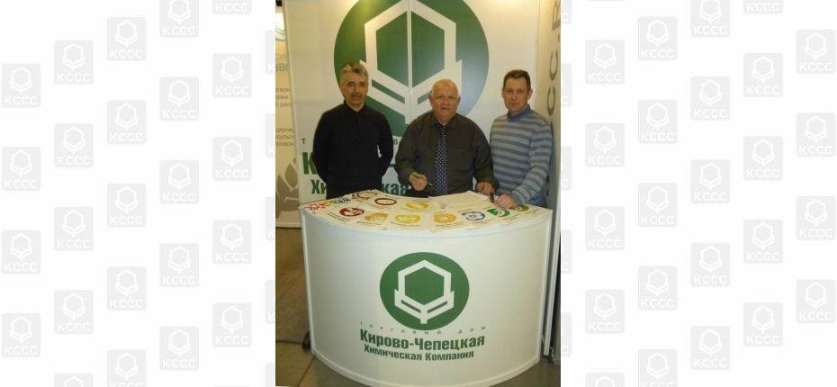 АгроКомплекс - 2016 - ООО ТД Кирово-Чепецкая Химическая Компания