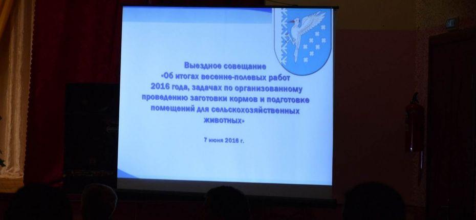 Выездное совещание в Республике Марий Эл - ООО ТД Кирово-Чепецкая Химическая Компания
