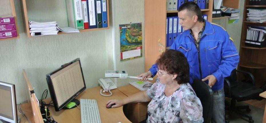 Специальная оценка условий труда - ООО ТД Кирово-Чепецкая Химическая Компания