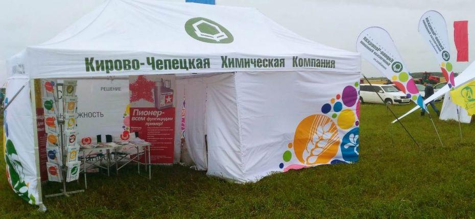 Всероссийский день сои - 2016 - ООО ТД Кирово-Чепецкая Химическая Компания