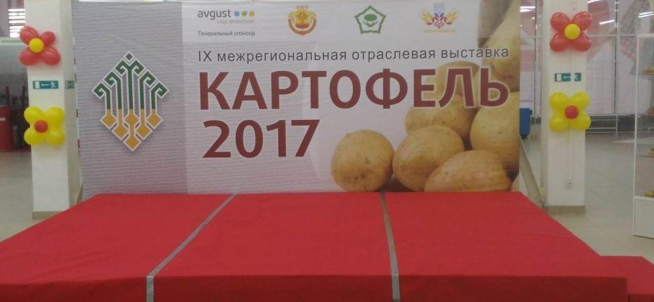 Картофель-2017 - ООО ТД Кирово-Чепецкая Химическая Компания