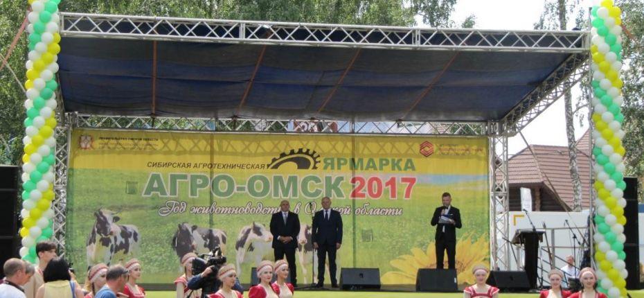 АГРО-ОМСК 2017 - ООО ТД Кирово-Чепецкая Химическая Компания