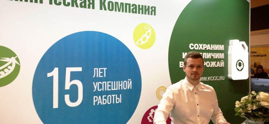 XXI Агропромышленный форум Юга России - ООО ТД Кирово-Чепецкая Химическая Компания