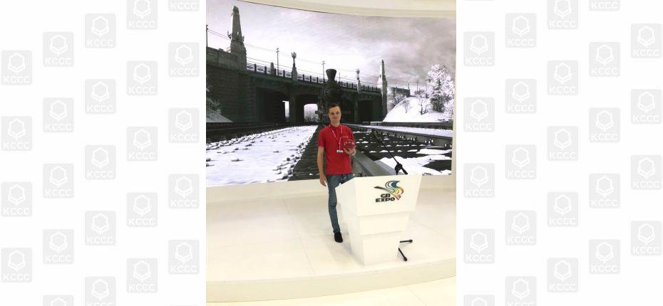 Международная промышленная выставка ИННОПРОМ - 2018  - ООО ТД Кирово-Чепецкая Химическая Компания