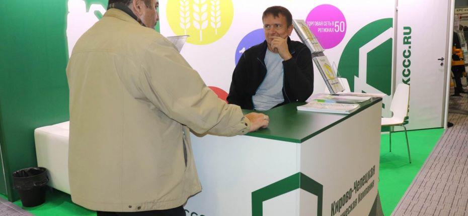 АгроЭкспо Сибирь 2018 - ООО ТД Кирово-Чепецкая Химическая Компания