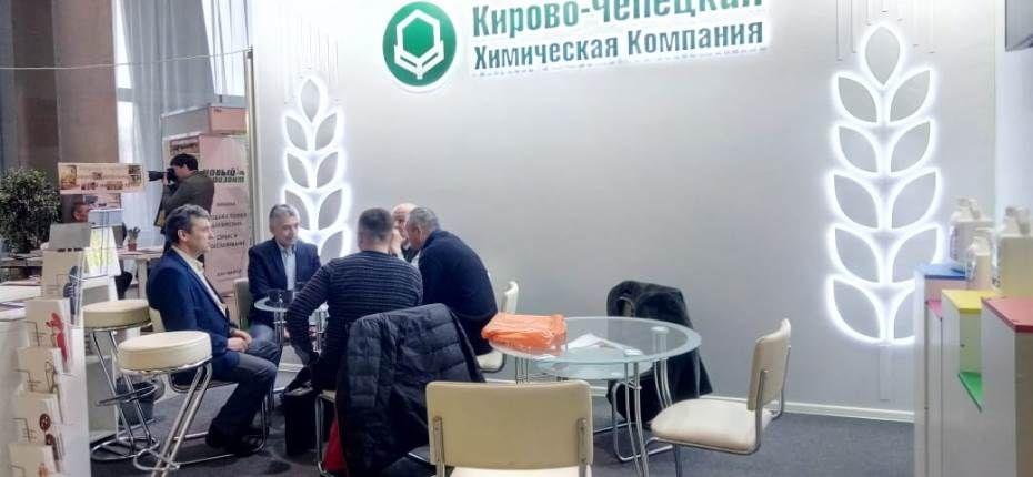 АгроКомплекс - 2019 - ООО ТД Кирово-Чепецкая Химическая Компания