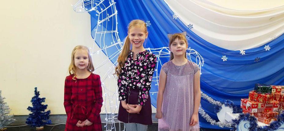 Новогодний праздник для детей - ООО ТД Кирово-Чепецкая Химическая Компания