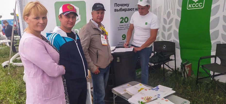День поля-2021 в Челябинской области - ООО ТД Кирово-Чепецкая Химическая Компания