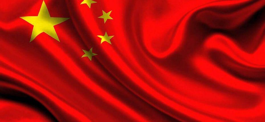 В  Китае придумали «умный» пестицид - ООО ТД Кирово-Чепецкая Химическая Компания