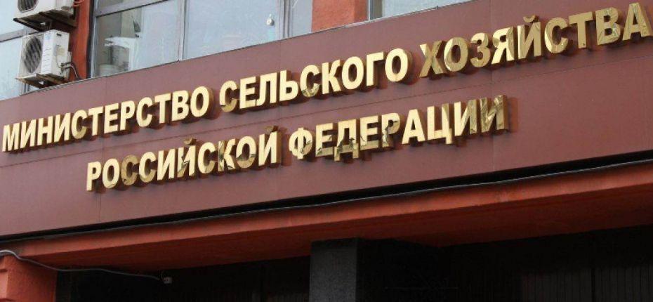 Минсельхоз России планирует ужесточить контроль над импортными СЗР - ООО ТД Кирово-Чепецкая Химическая Компания