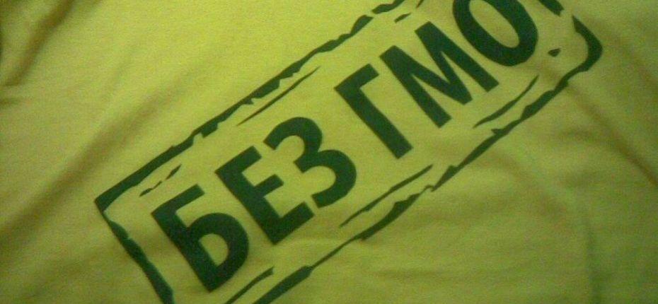 Есть ли ГМО в России - ООО ТД Кирово-Чепецкая Химическая Компания