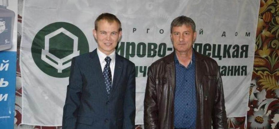 Благодарность ООО Галеон - ООО ТД Кирово-Чепецкая Химическая Компания
