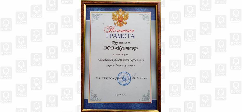 Результат успешного сотрудничества - ООО ТД Кирово-Чепецкая Химическая Компания