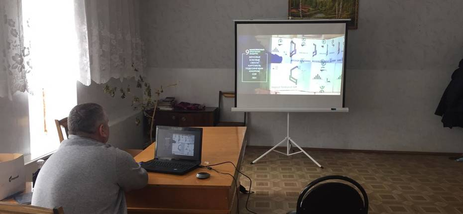 Совместный мини семинар- совещание - ООО ТД Кирово-Чепецкая Химическая Компания
