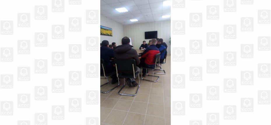 Обучающий семинар в ООО