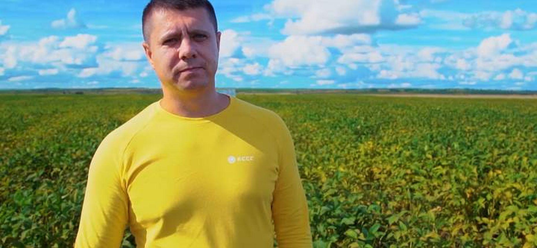 Особенности системы защиты посевов сои в Амурской области препаратами Кирово-Чепецкой Химической Компании