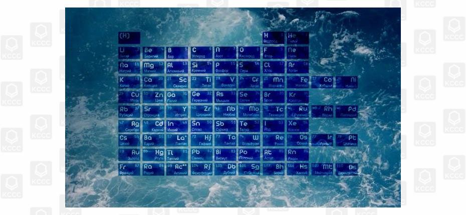Таблица Менделеева в море