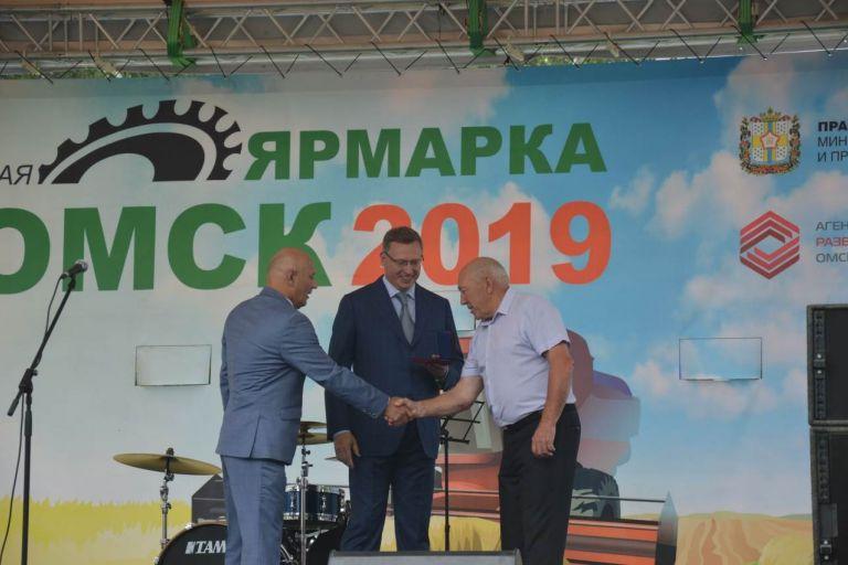 Выставка-ярмарка Омск  22-28 июля 2019г
