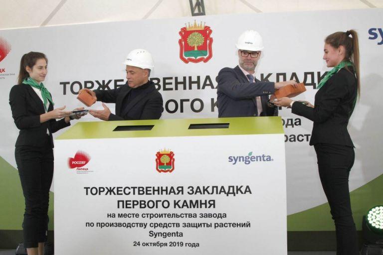 Компания Syngenta намерен запустить новый завод