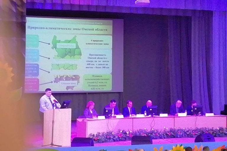 Агрономическое совещание « Об итогах работы агропромышленного комплекса Омской области в отрасли растениеводства в 2019 году и задачах на 2020год»