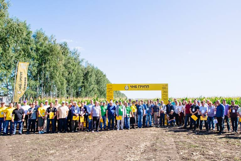 21 августа KCCC приняла участие в семинаре Демопоказ