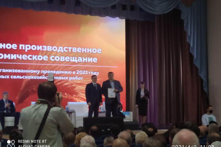 Ежегодное агрономическое совещание Челябинской области
