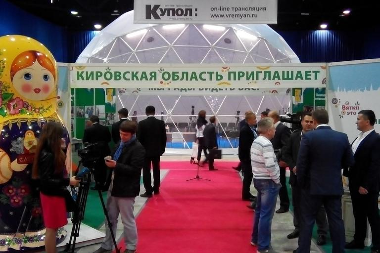 Международный бизнес-саммит 2015