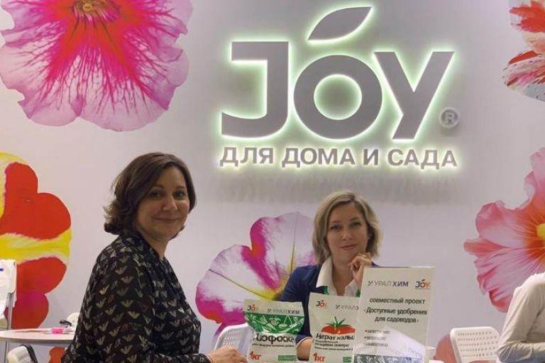 «УРАЛХИМ» подписал соглашение с ООО «СТРАДА» о продаже удобрений в розничном сегменте