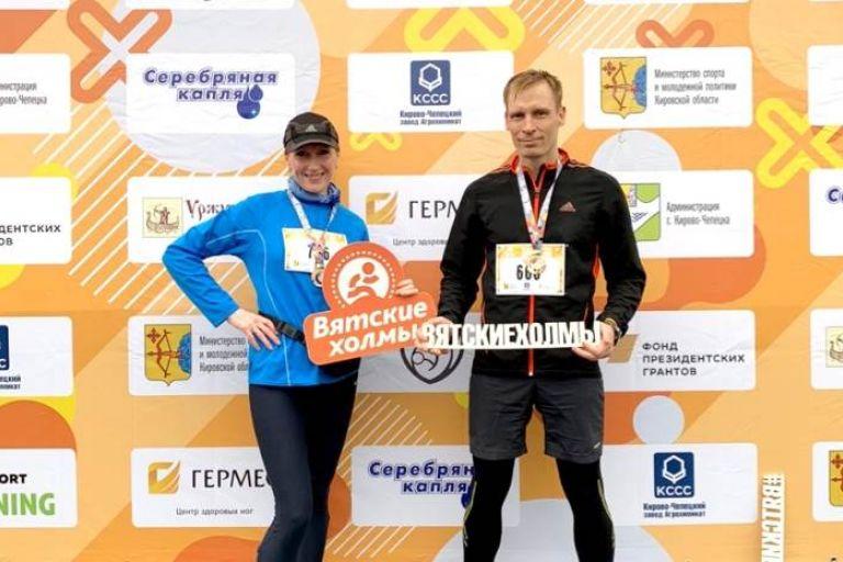 6 октября состоялся заключительный забег «Вятские холмы -2019» в Кирово-Чепецке «Чепца RUN»