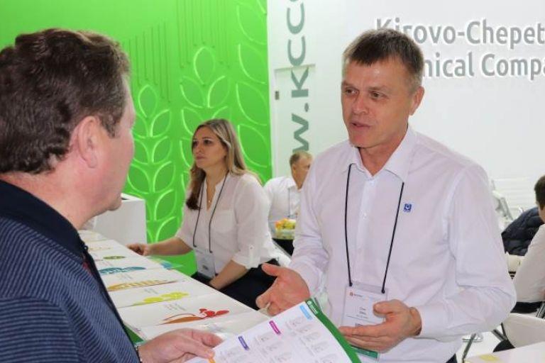 26-я международная выставка сельскохозяйственной техники, оборудования и материалов для производства и переработки растениеводческой сельхозпродукции